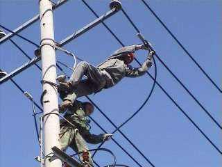 郑州电力抢修