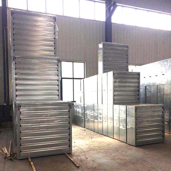 湖北畜牧电暖风机生产商