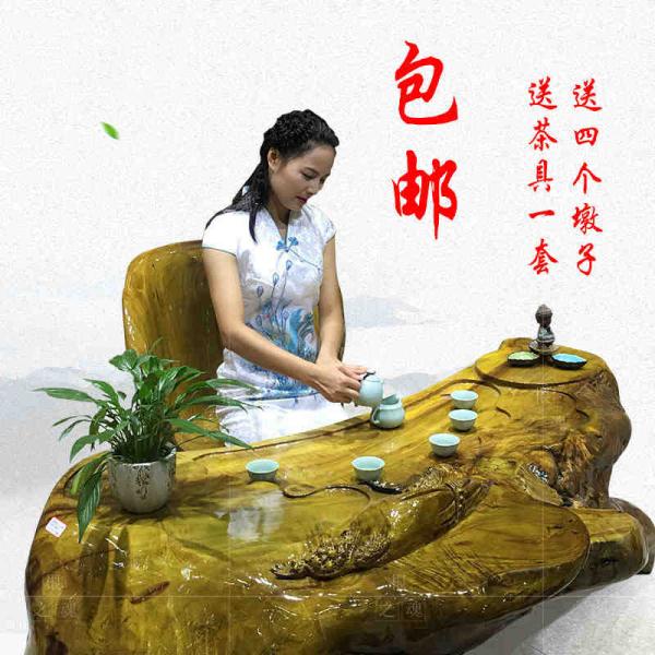 根雕茶台树根整体茶艺功夫喝茶桌椅组合实木家用根雕茶几茶具套装