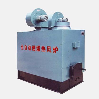 内蒙古燃煤环保热风炉生产厂家-牧康燃煤环保热风炉厂家供应