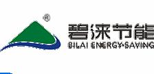 福建碧淶新能源科技有限公司