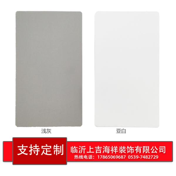 镜面铝单板