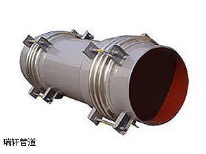 小拉杆横向波纹补偿器(XLB)