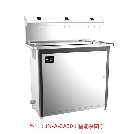JN-A-3A30