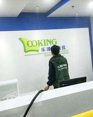室内空气治理哪家好,哪儿有提供便捷的北京室内空气治理