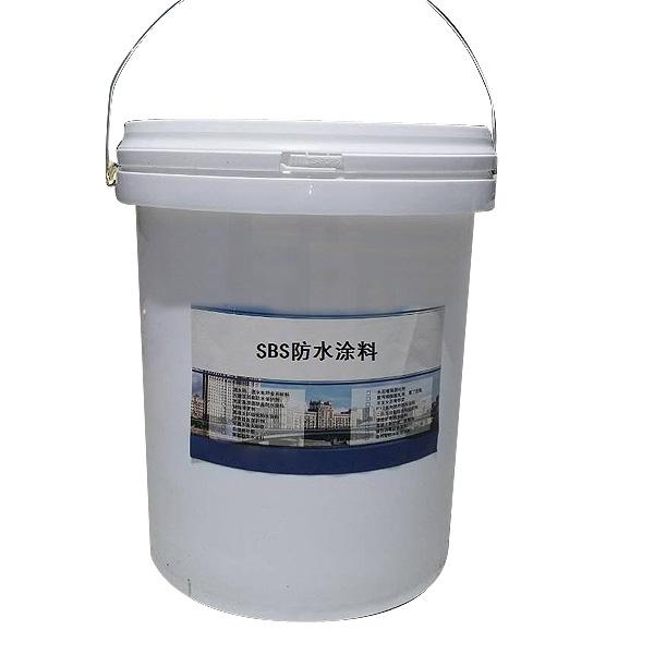 煙臺液體SBS防水涂料-山東質量好的SBS防水涂料出售