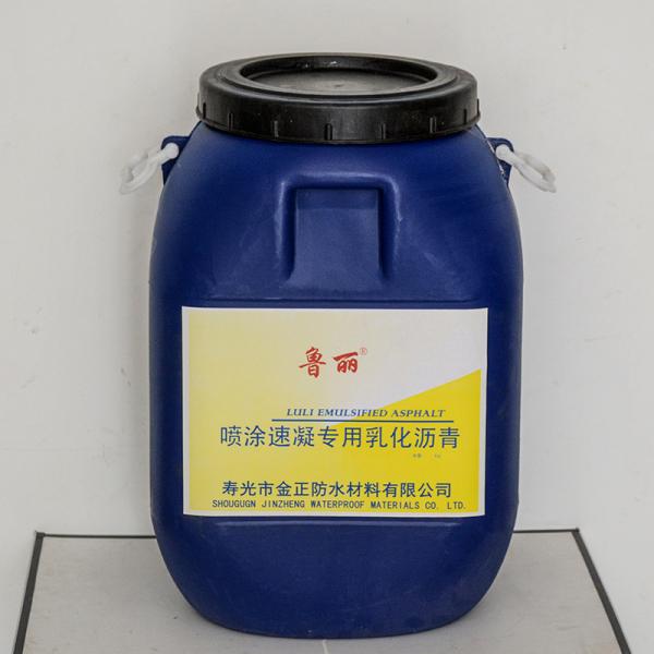 喷涂速凝用乳化沥青的生产要点及拌冷再生注意事项