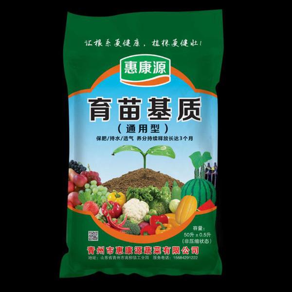 宁夏基质原料