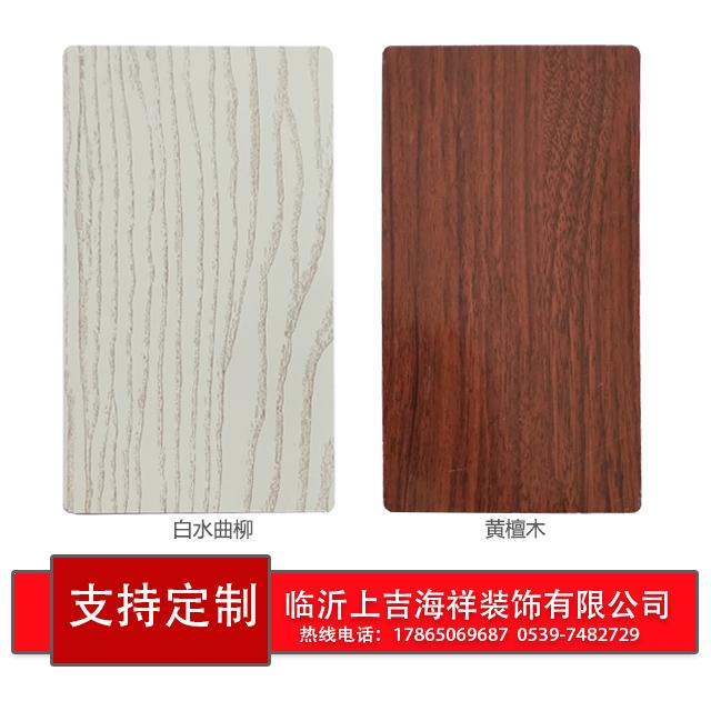 哪儿有卖品质好的铝塑板_西藏铝塑板