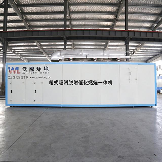 VOCs治理设备价格 供应山东价位合理的催化燃烧一体机