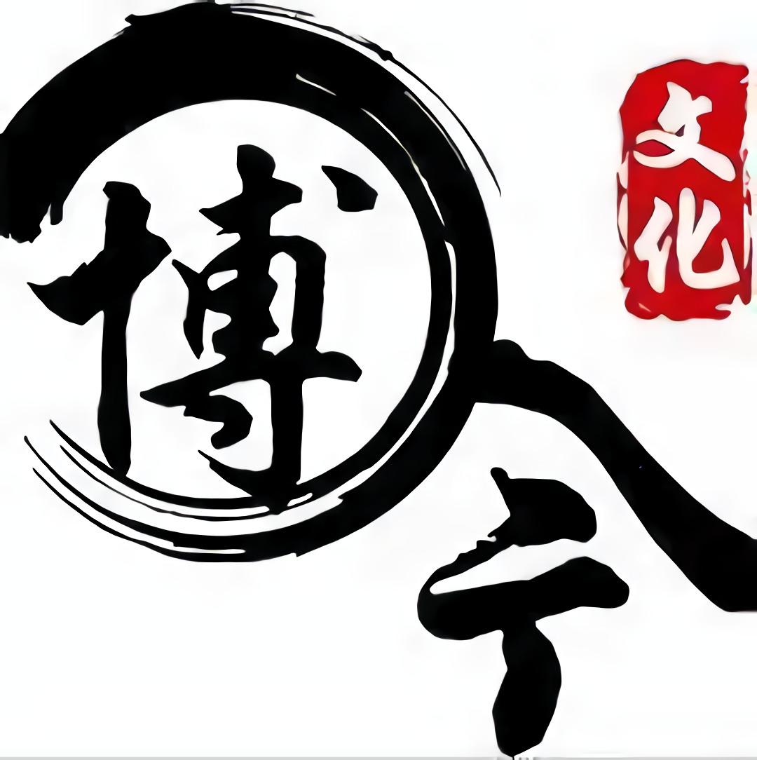 北海博今文化传媒manbetx客户端网页版