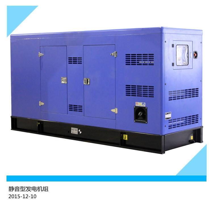 黑龙江静音发电机组订制厂家哪家好 批发价格多少钱