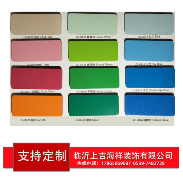 防水铝塑板定制批发厂