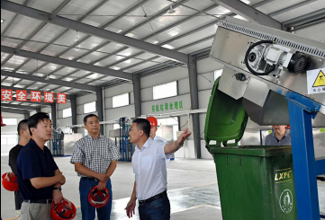 实力可靠的固废垃圾治理哪里有-当地的固废垃圾治理