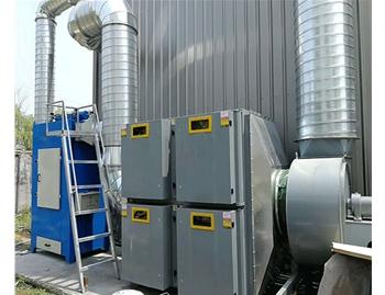 四川噴漆廢氣處理設備報價,濰坊哪里有賣品牌好的噴漆廢氣處理設備