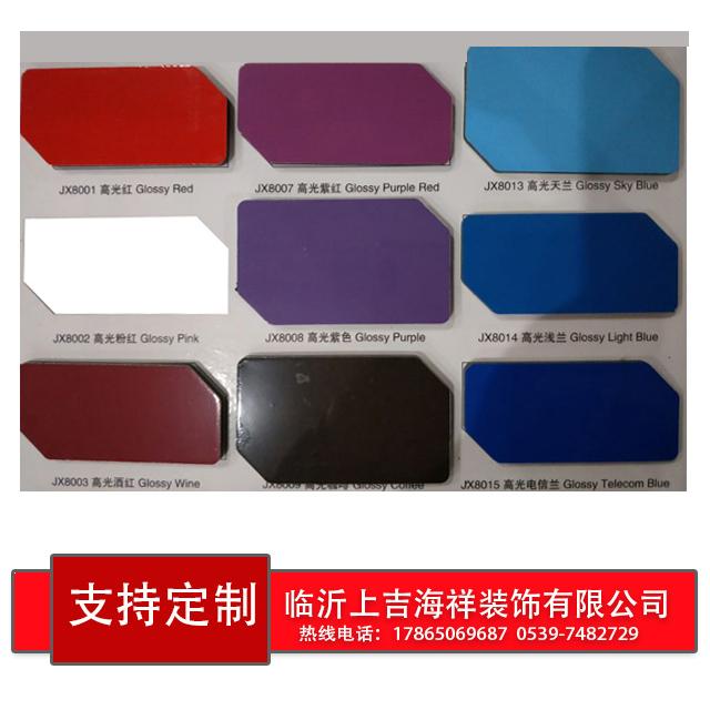 临沂铝塑板材定制厂家直销