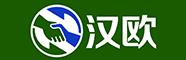 山东汉欧生物科技有限公司