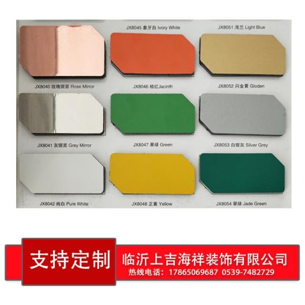 西藏铝塑板吊顶报价厂家