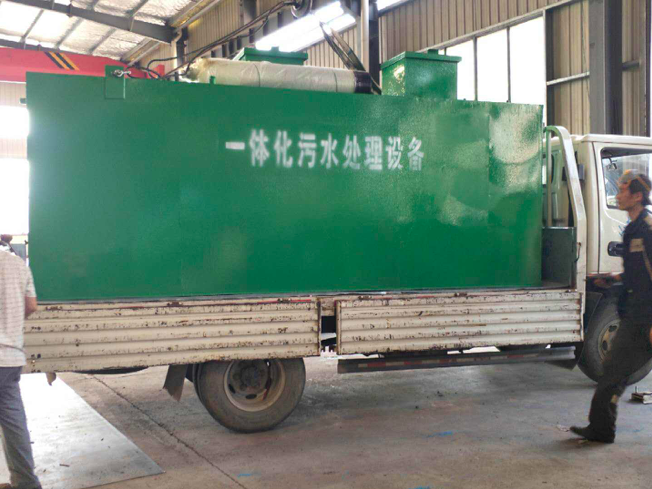 青岛玻璃钢一体化污水处理设备