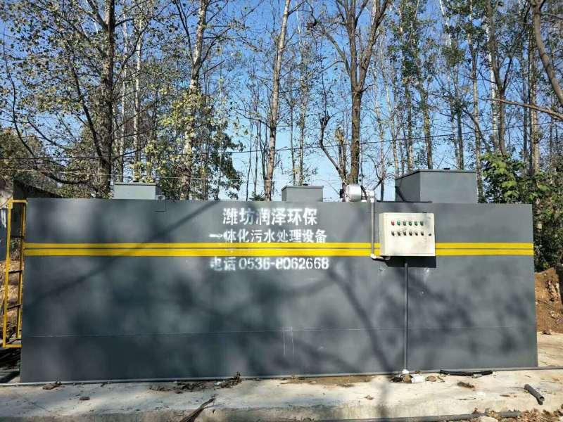 山东地上污水处理设备保养注意事项