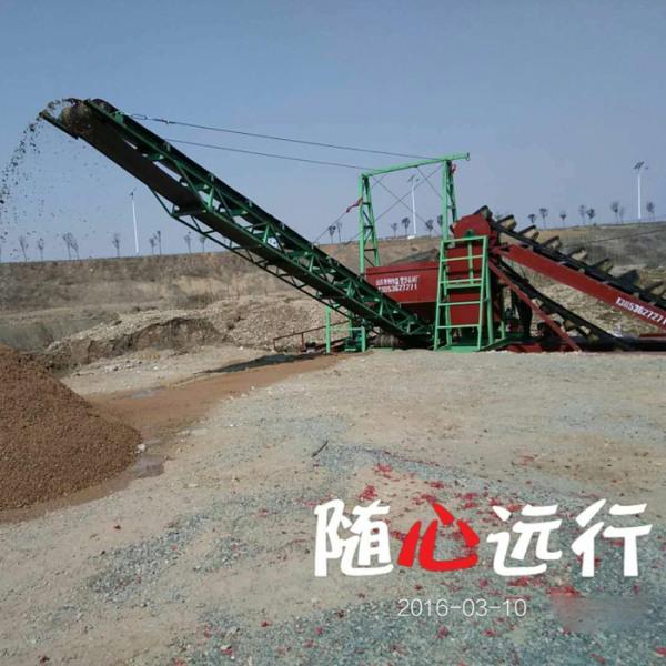 山东挖沙设备