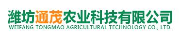 潍坊通茂农业科技www.yabo20.con