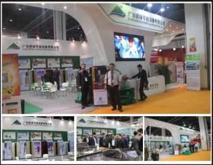 上海国际热泵展展位