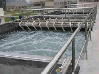 造纸污水处理工程案例
