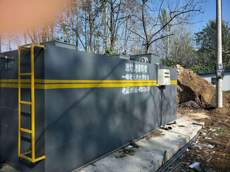 地上污水处理设备生产商|供应山东价位合理的地上污水处理设备