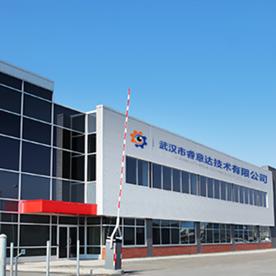武汉市睿意达技术有限公司武汉钣金设计喷塑喷涂