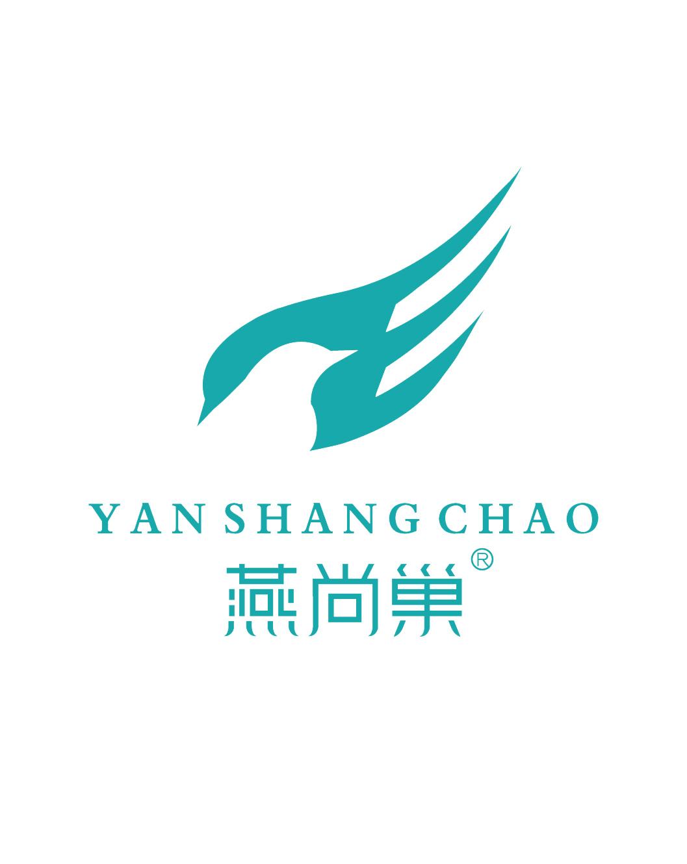 燕尚巢凈燕(廈門市)食品有限公司