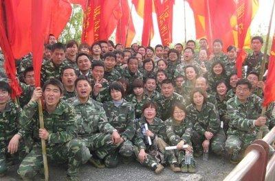 西安军事拓展