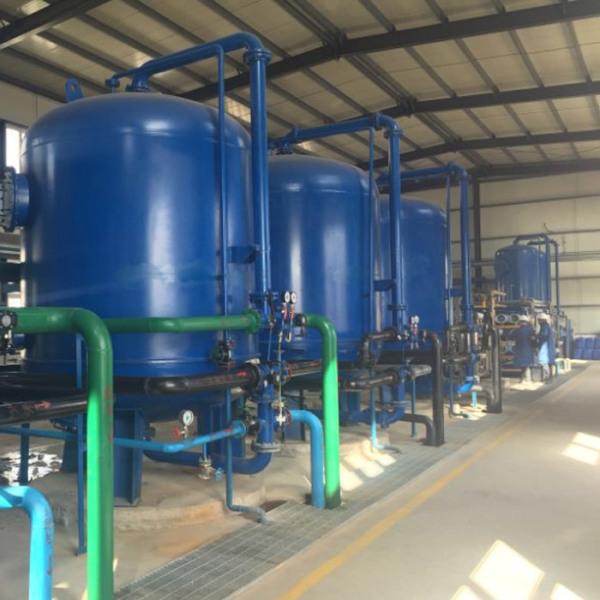 软化水处理设备生产线:工艺流程和维护方法