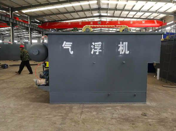 贵州溶气气浮机厂家,性价比高的溶气气浮机哪里有卖