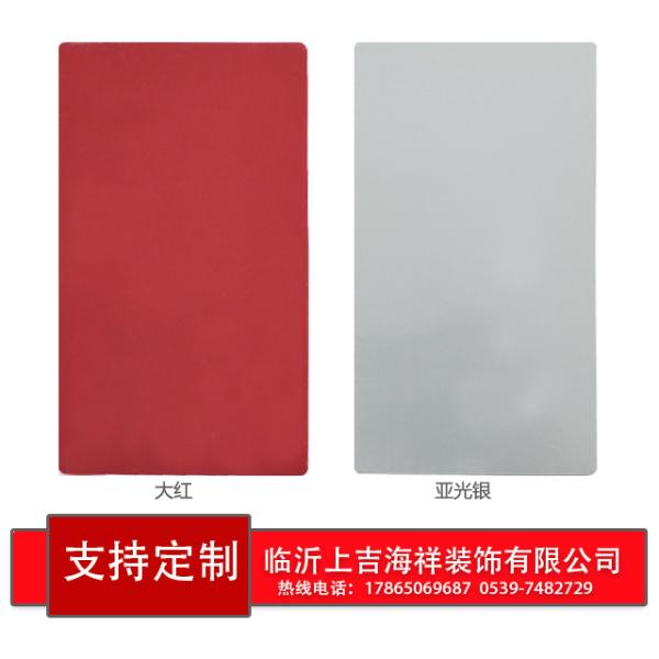 拉丝铝塑板定制