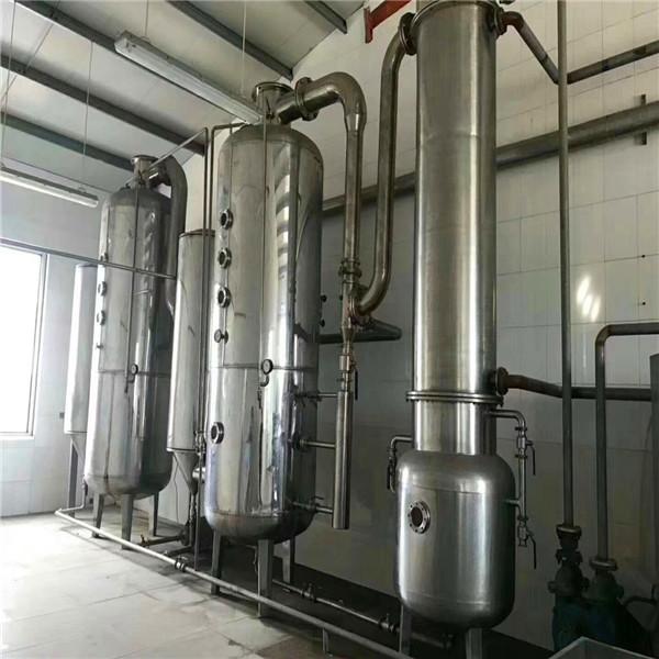 輝洋二手設備,專業的二手蒸發器供應商,二手316蒸發器