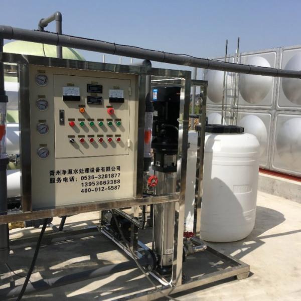 山东反渗透纯净水设备