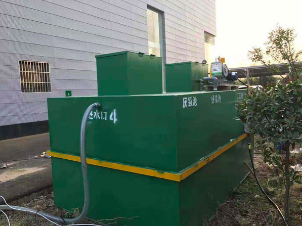 山东地上污水处理设备离心机的用途