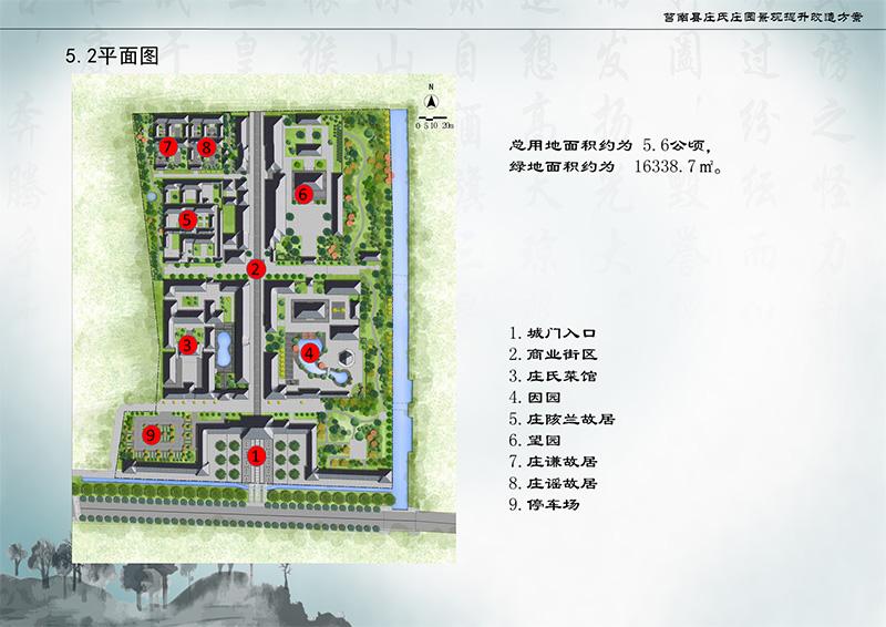 天人规划提供口碑好的旅游规划-临沂公园设计