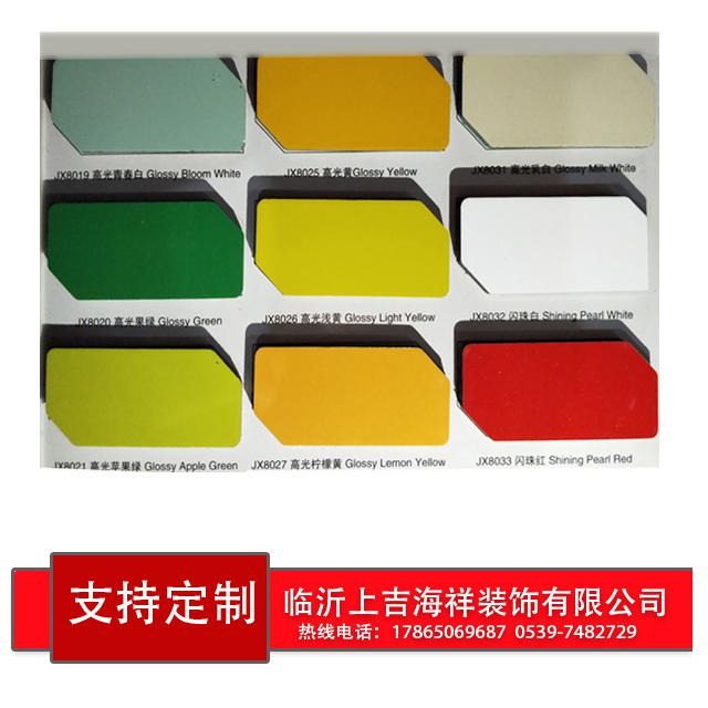 铝塑复合板定制