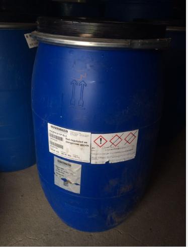 热销推荐防水防油剂 大金防水剂 明成防水剂 进口防水防油剂
