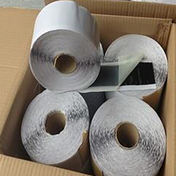丁基橡胶冷自粘防水卷材