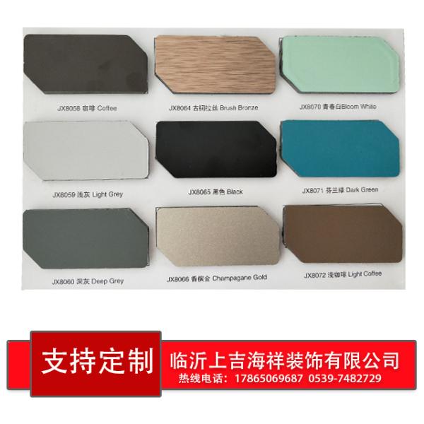 铝塑板尺寸定制厂家