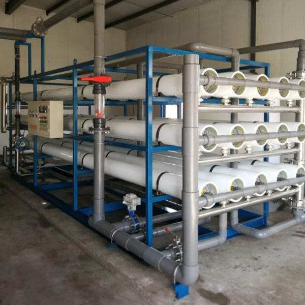 山西软化水处理设备