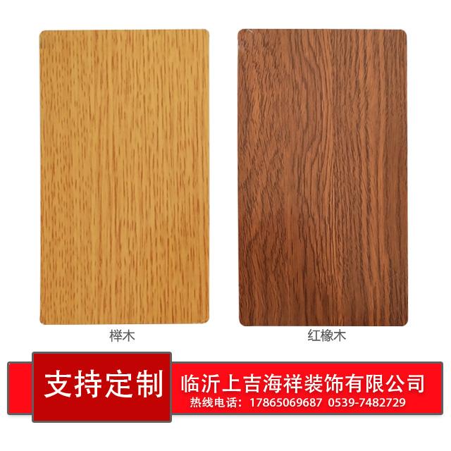 宁夏铝单板厂家直销,在哪里能买到划算的铝塑板