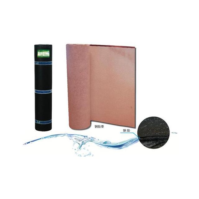 湖北SBS防水卷材 山东专业的SBS耐根穿刺防水卷材供应商
