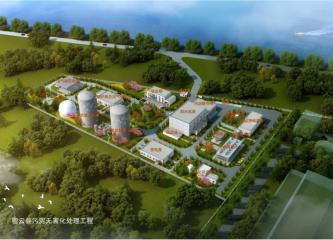 污泥处置工程—密云县污泥无害化处理