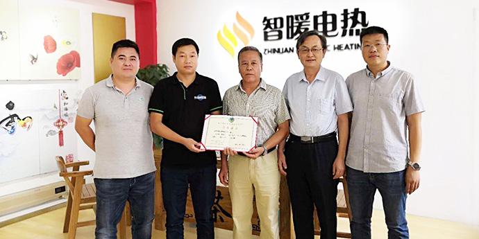 河北省生态文明建设促进会领导来厂参观