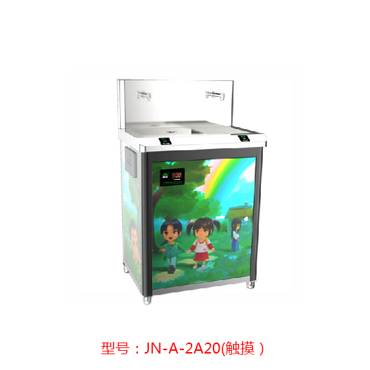 JN-A-2A20(触摸)