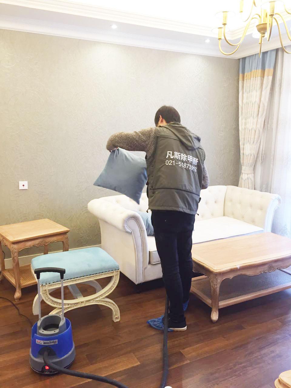 可靠的北京室内空气检测提供-室内空气检测电话